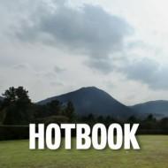 hotbook